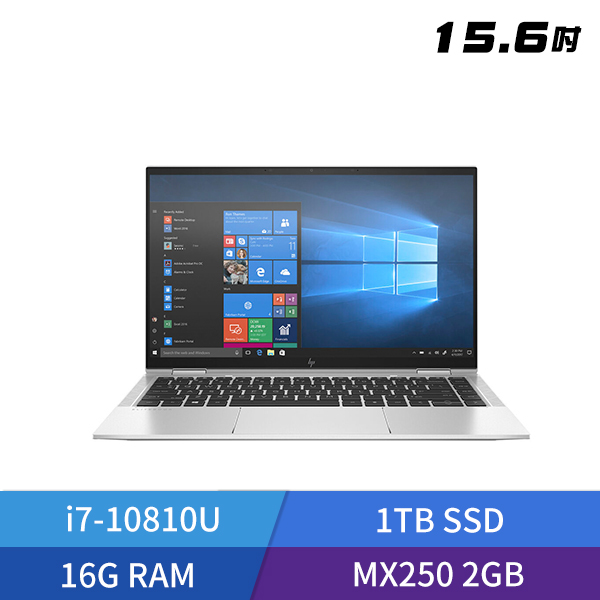 HP Elitebook 850 G7 - 21U79PA 15.6吋商用筆記型電腦 (Intel i7) - 商務銀